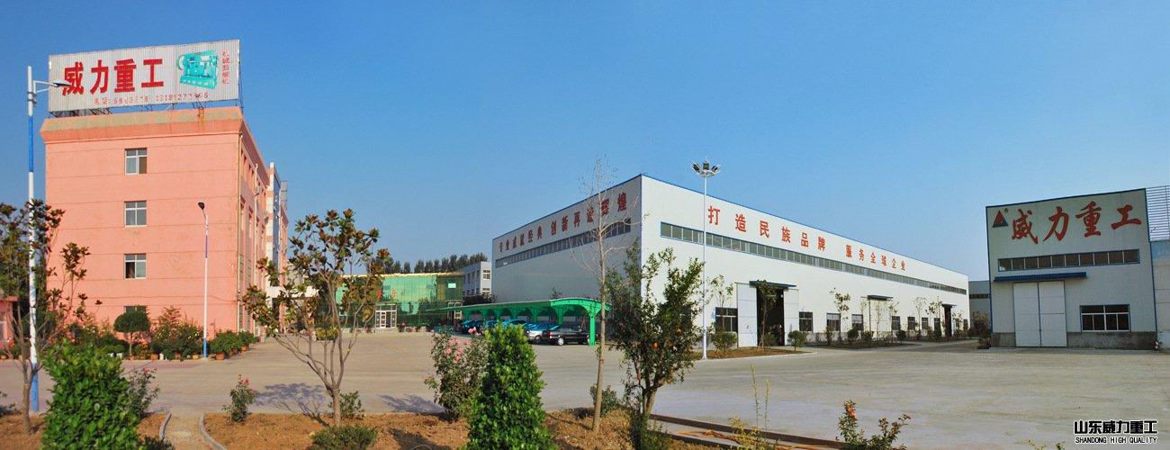 山東威力重工的的廠房建設