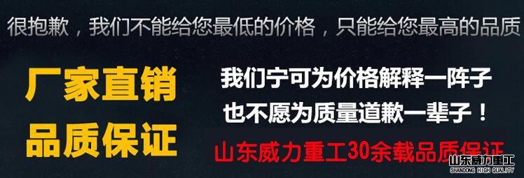 山东AG体育平台 优势—摇臂钻